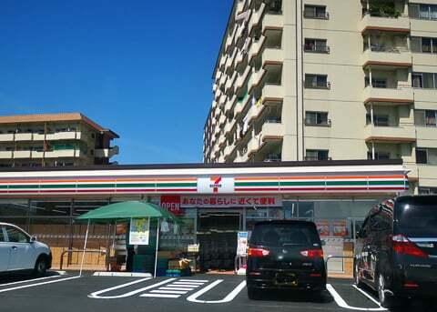 セブンイレブン瑞穂野白新田店の写真