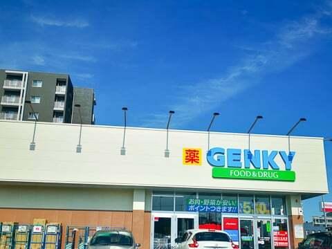 ゲンキー鵜沼東店の写真