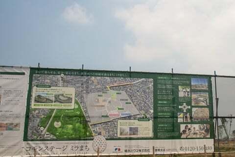 スーパーセンターオークワ豊橋ミラまち店の予定地の写真