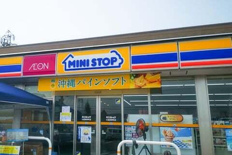 ミニストップ大垣青野町店の写真