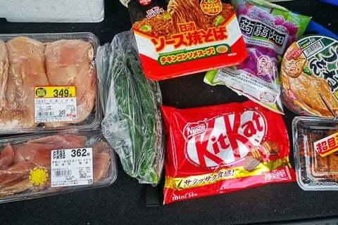 クスリのアオキ皐ケ丘店の購入品の写真