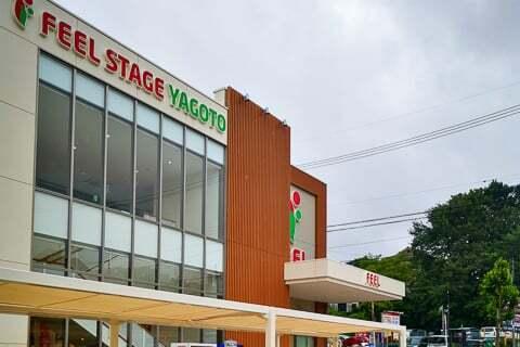 フレッシュフーズフィールステージ八事店の写真