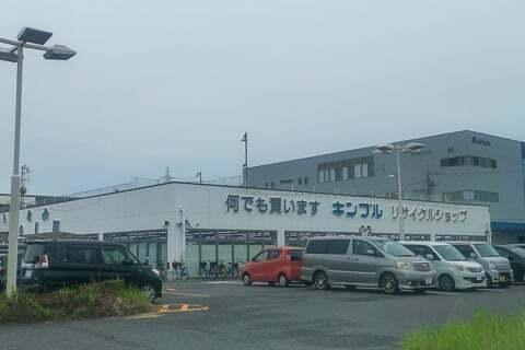 キンブル小牧店の写真