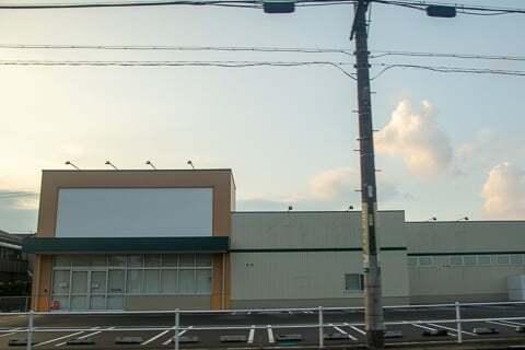 Vドラッグ笠松店の写真
