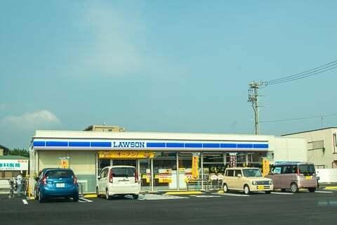 ローソン日本ライン今渡駅前店の写真