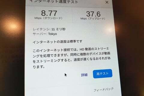 無料Wi-Fiの写真