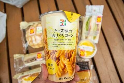 セブンイレブン池田町萩原店さんの来店記念の写真