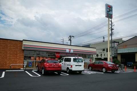 セブン-イレブン岐阜黒野店の写真