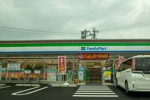 中津川手賀野北店の写真