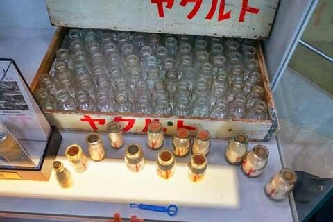 ヤクルトの便容器の写真