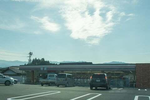 セブン-イレブン恵那岩村町店の写真