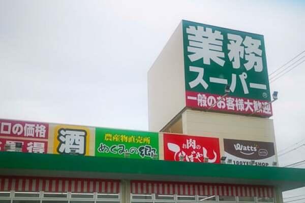 岐阜市の店舗の写真