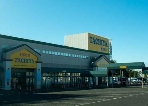 バロー尾張旭店の跡地の写真