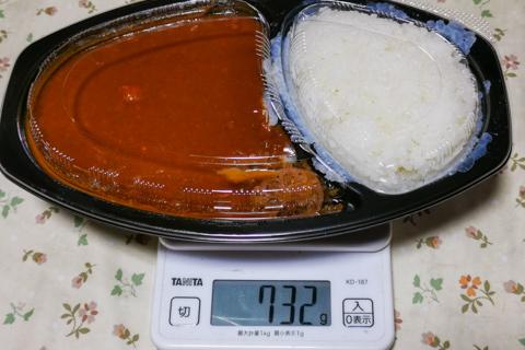 カレーの重量の写真