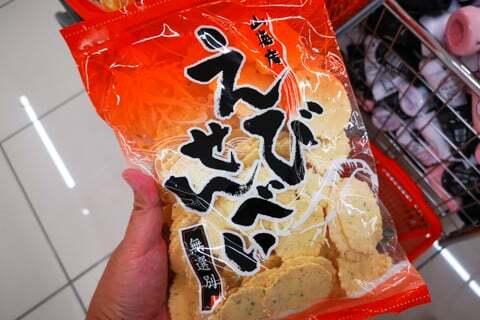 7円セール品の写真