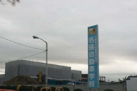 オークワ名張西原店予定地の写真