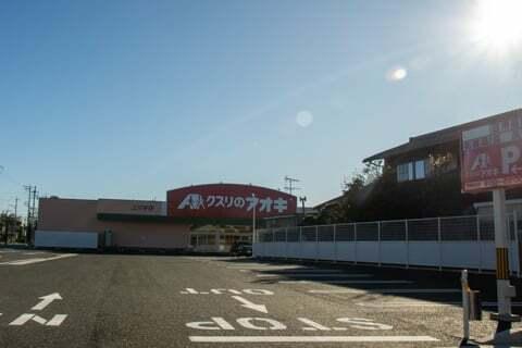 クスリのアオキ上川手店の様子の写真