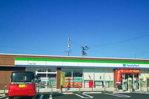 ファミリーマート岐阜正木南店の写真