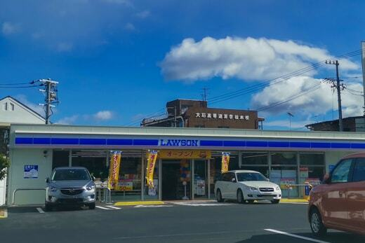 ローソン大垣番組町店の写真