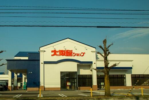 バロー高岡万葉店の写真