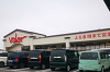 スーパーマーケットバロー島店リニューアルオープン行ってきました