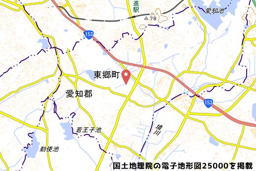 ららぽーと 東郷 町