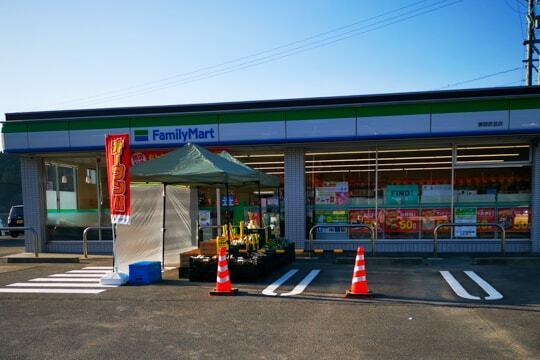 ファミリーマート恵那武並店の写真