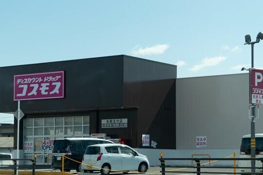 本巣北方店の写真