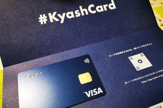 Kyash Cardの写真