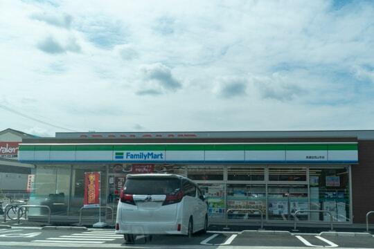 ファミリーマート美濃加茂山手店の写真