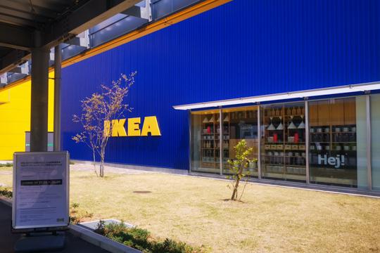 IKEAの写真