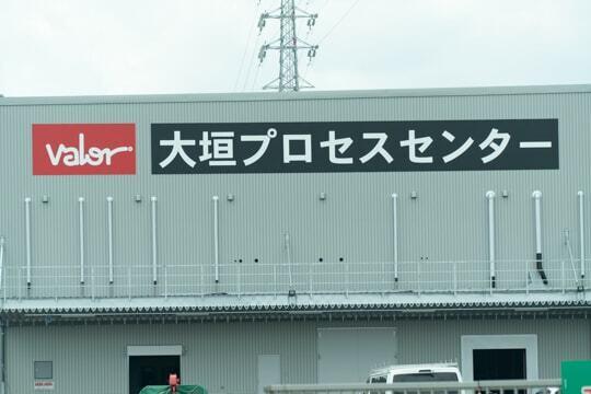 大垣プロセスセンターの写真