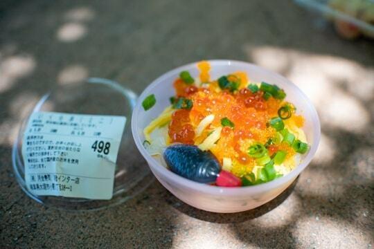 ミニイクラ丼の写真