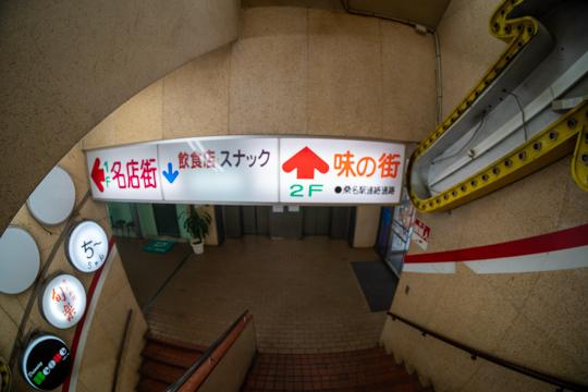 桑栄メイトの階段の写真