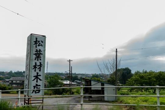 阿木川周辺の写真