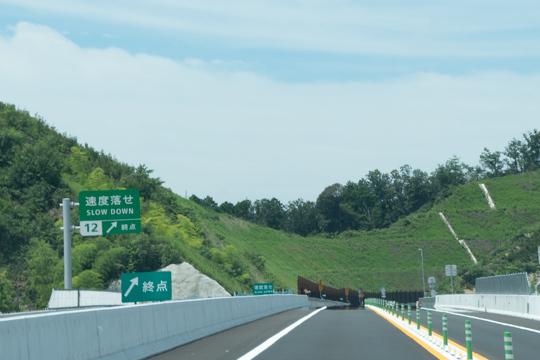 山県ICの写真