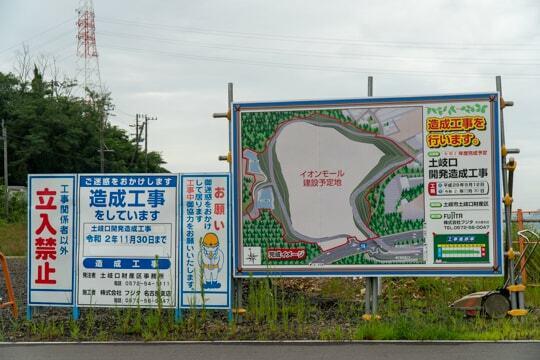 予定地の写真