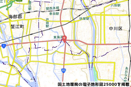 富田ICの写真