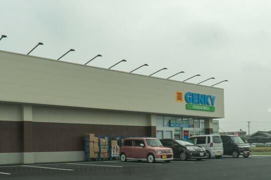 ゲンキー加茂野店の写真