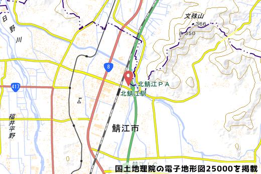 北鯖江PAの写真
