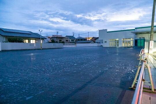 スギ薬局グループ鏡島東店の写真