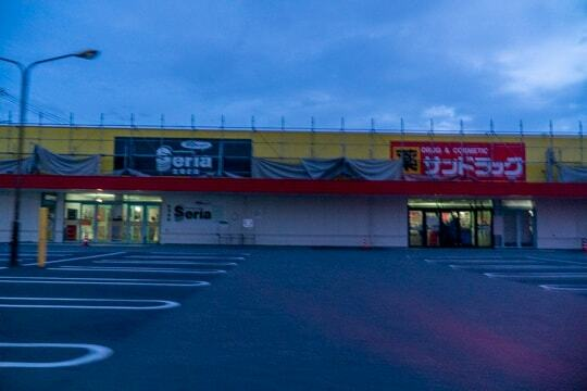 トップワン開明店予定地の写真