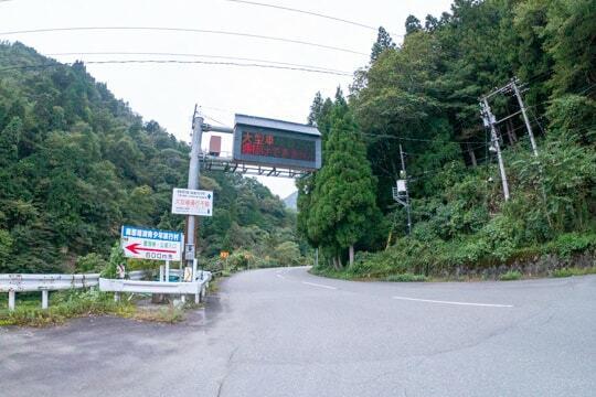 福井県大野市中島の写真