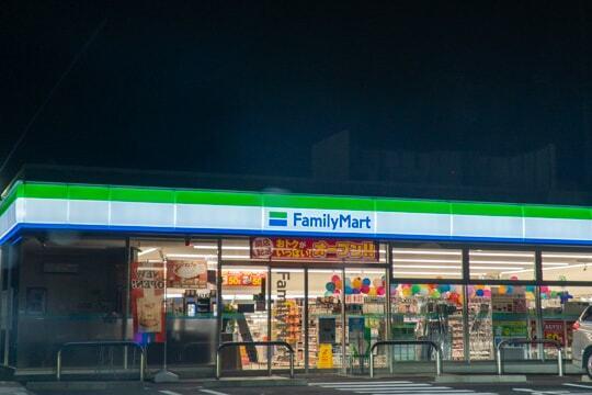 ファミリーマート岐阜鶴田町店の写真