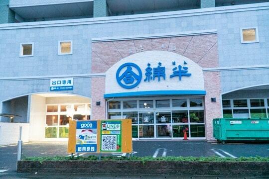 綿半フレッシュマーケット起店の写真