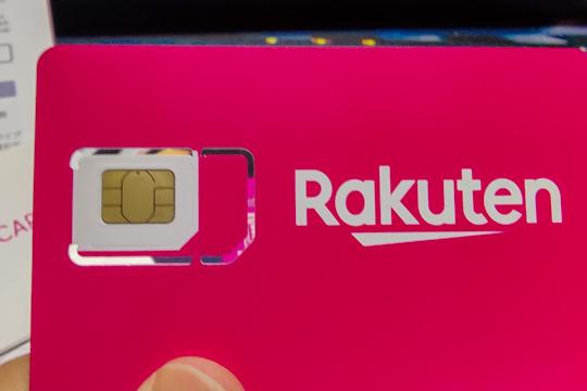 楽天モバイルのSIMカードの写真