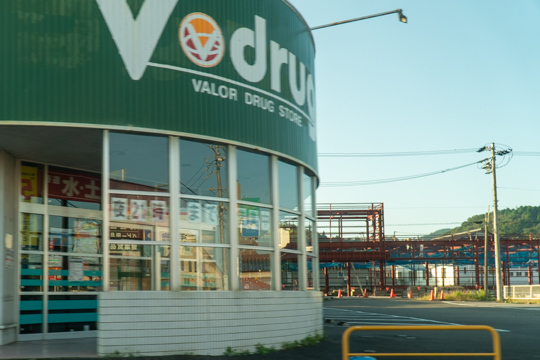 Vdrug土岐肥田店の写真