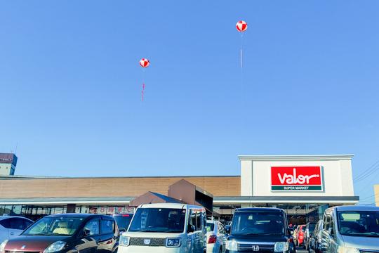 バローの新型店舗の写真