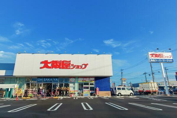 大阪屋ショップ豊田店の写真