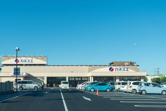 カネスエ中鶉店の写真